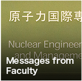 Messages from Faculty